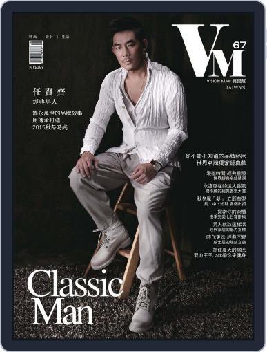 Vision Man 質男幫 September 24th, 2015 Digital Back Issue Cover