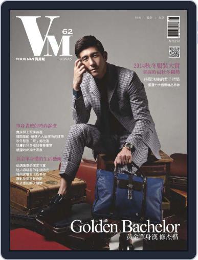 Vision Man 質男幫 October 29th, 2014 Digital Back Issue Cover
