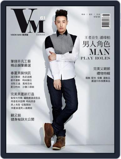 Vision Man 質男幫 August 22nd, 2014 Digital Back Issue Cover