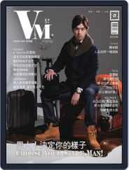 Vision Man 質男幫 (Digital) Subscription October 17th, 2013 Issue