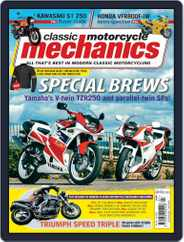 Classic Motorcycle Mechanics (Digital) Subscription July 1st, 2020 Issue