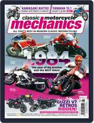 Classic Motorcycle Mechanics (Digital) Subscription June 1st, 2019 Issue