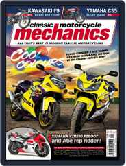 Classic Motorcycle Mechanics (Digital) Subscription April 1st, 2019 Issue
