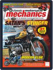 Classic Motorcycle Mechanics (Digital) Subscription February 1st, 2019 Issue