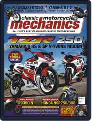 Classic Motorcycle Mechanics (Digital) Subscription December 1st, 2018 Issue