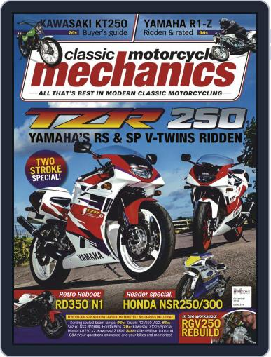 Classic Motorcycle Mechanics December 1st, 2018 Digital Back Issue Cover