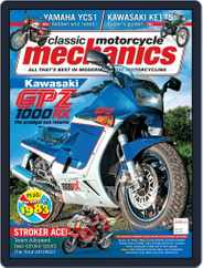 Classic Motorcycle Mechanics (Digital) Subscription July 1st, 2018 Issue