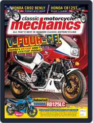Classic Motorcycle Mechanics (Digital) Subscription May 1st, 2018 Issue