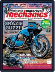 Classic Motorcycle Mechanics (Digital) Subscription April 1st, 2018 Issue