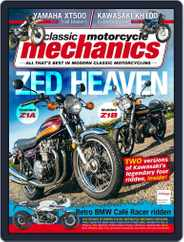 Classic Motorcycle Mechanics (Digital) Subscription March 1st, 2018 Issue