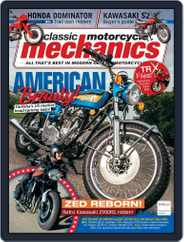 Classic Motorcycle Mechanics (Digital) Subscription February 1st, 2018 Issue