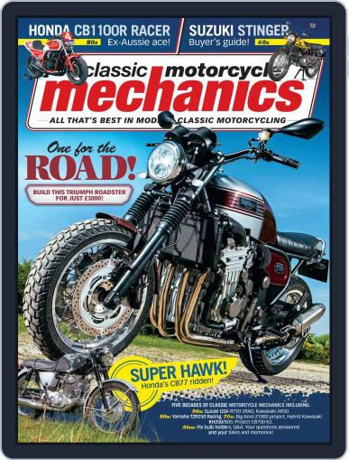 Classic Motorcycle Mechanics January 1st, 2018 Digital Back Issue Cover