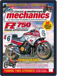 Classic Motorcycle Mechanics (Digital) Subscription November 1st, 2017 Issue