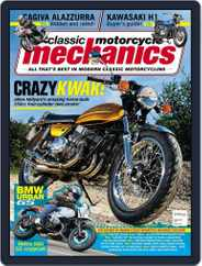 Classic Motorcycle Mechanics (Digital) Subscription September 1st, 2017 Issue
