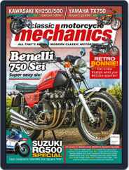 Classic Motorcycle Mechanics (Digital) Subscription August 1st, 2017 Issue