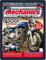 Classic Motorcycle Mechanics (Digital) Subscription July 1st, 2017 Issue