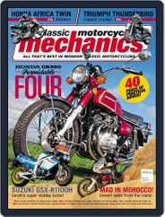 Classic Motorcycle Mechanics (Digital) Subscription May 1st, 2017 Issue