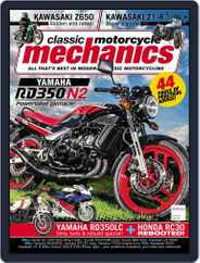 Classic Motorcycle Mechanics (Digital) Subscription April 1st, 2017 Issue