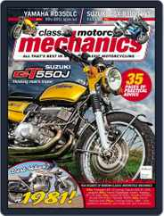 Classic Motorcycle Mechanics (Digital) Subscription March 1st, 2017 Issue