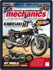 Classic Motorcycle Mechanics (Digital) Subscription February 1st, 2017 Issue