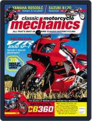 Classic Motorcycle Mechanics (Digital) Subscription January 1st, 2017 Issue