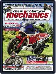 Classic Motorcycle Mechanics (Digital) Subscription December 1st, 2016 Issue