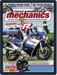 Classic Motorcycle Mechanics (Digital) Subscription November 1st, 2016 Issue