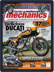 Classic Motorcycle Mechanics (Digital) Subscription August 15th, 2016 Issue