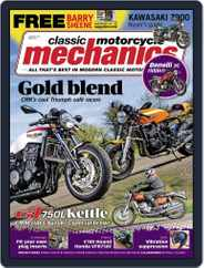 Classic Motorcycle Mechanics (Digital) Subscription July 17th, 2016 Issue