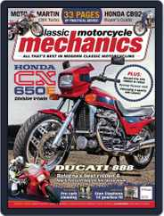 Classic Motorcycle Mechanics (Digital) Subscription June 12th, 2016 Issue