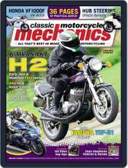 Classic Motorcycle Mechanics (Digital) Subscription May 16th, 2016 Issue