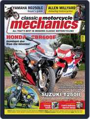 Classic Motorcycle Mechanics (Digital) Subscription April 18th, 2016 Issue