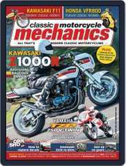 Classic Motorcycle Mechanics (Digital) Subscription January 21st, 2016 Issue