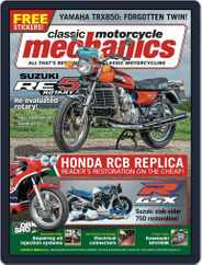 Classic Motorcycle Mechanics (Digital) Subscription November 16th, 2015 Issue