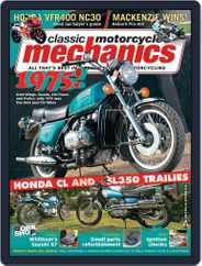 Classic Motorcycle Mechanics (Digital) Subscription September 14th, 2015 Issue