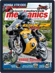 Classic Motorcycle Mechanics (Digital) Subscription August 18th, 2015 Issue