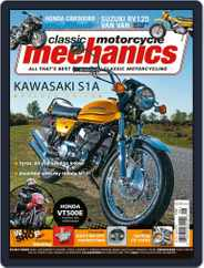 Classic Motorcycle Mechanics (Digital) Subscription July 13th, 2015 Issue