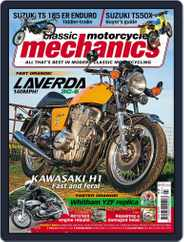 Classic Motorcycle Mechanics (Digital) Subscription June 15th, 2015 Issue
