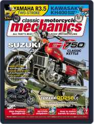 Classic Motorcycle Mechanics (Digital) Subscription March 16th, 2015 Issue