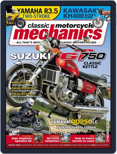 Classic Motorcycle Mechanics March 16th, 2015 Digital Back Issue Cover