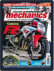 Classic Motorcycle Mechanics (Digital) Subscription February 16th, 2015 Issue