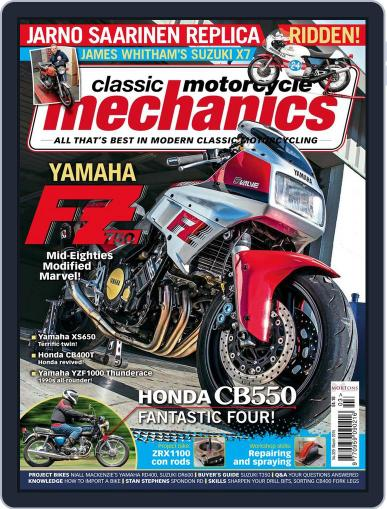 Classic Motorcycle Mechanics February 16th, 2015 Digital Back Issue Cover