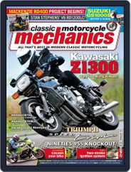 Classic Motorcycle Mechanics (Digital) Subscription January 19th, 2015 Issue
