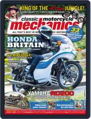 Classic Motorcycle Mechanics (Digital) Subscription December 15th, 2014 Issue