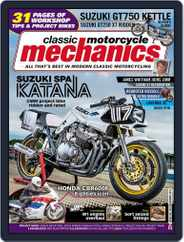 Classic Motorcycle Mechanics (Digital) Subscription November 17th, 2014 Issue