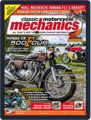 Classic Motorcycle Mechanics (Digital) Subscription October 13th, 2014 Issue