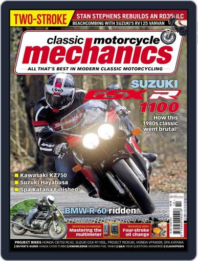 Classic Motorcycle Mechanics September 15th, 2014 Digital Back Issue Cover