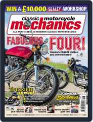 Classic Motorcycle Mechanics (Digital) Subscription August 18th, 2014 Issue