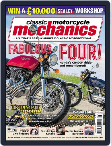 Classic Motorcycle Mechanics August 18th, 2014 Digital Back Issue Cover