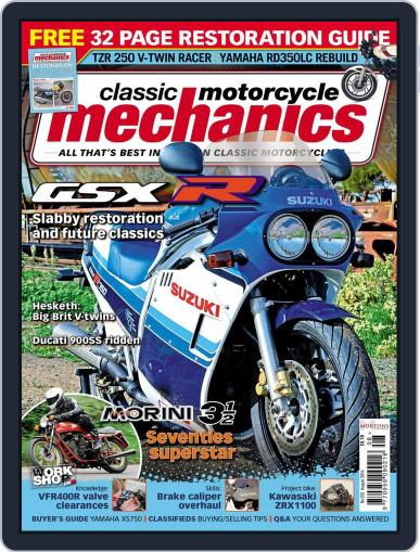 Classic Motorcycle Mechanics July 14th, 2014 Digital Back Issue Cover